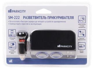 Разветвитель автоприкуривателя ParkCity SM-222