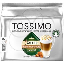 Кофе в капсулах TASSIMO Латте Макиато