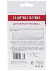 "5""  Пленка защитная для смартфона ZTE Blade X7"