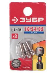 Насадки для гравера ЗУБР 35943-H3