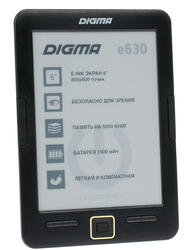 6'' Электронная книга Digma E630
