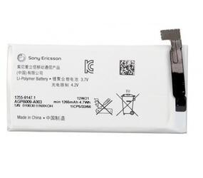 Аккумулятор Partner AGPB009-A003