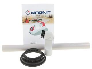Пылесос Magnit RMV-1966 белый