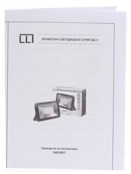 Прожектор светодиодный ASD СДО-5-30