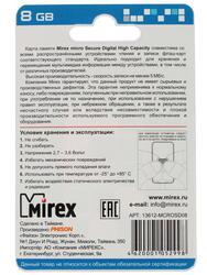 Карта памяти Mirex microSDHC 8 Гб