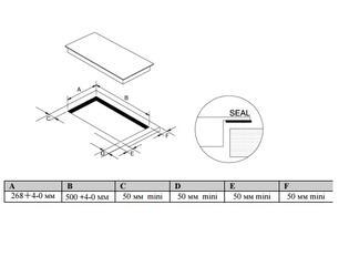 Электрическая варочная поверхность Midea MC-HD301