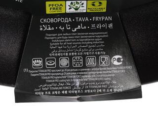 Сковорода Tefal Character C6820475 красный