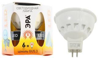Лампа светодиодная ЭРА LED smd MR16-6w-827-GU5.3