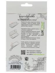 "5""  Пленка защитная для смартфона HTC One A9"