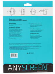Пленка защитная для планшета Prestigio Muze 3031