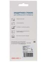 """5"""" Защитное стекло для смартфона HTC Desire 628 DS"""