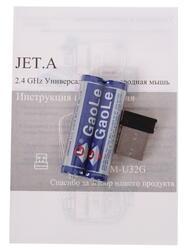 Мышь беспроводная Jet.A OM-U32G