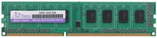 Оперативная память JRam [JRL2G1600D3] 2 Гб