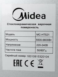 Электрическая варочная поверхность Midea MC-HT521