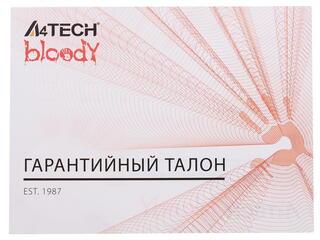 Коврик A4Tech X7-200MP