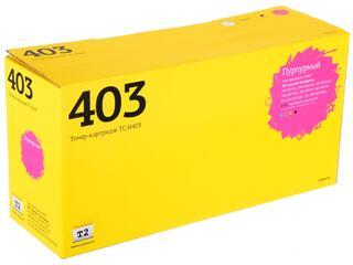 Картридж лазерный T2 TC-H403