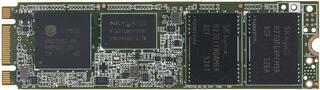 480 ГБ SSD M.2 накопитель Intel 540s [SSDSCKKW480H6X1]