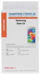 Защитное стекло для Samsung Gear S2 прозрачный