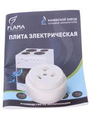 Электрическая плита FLAMA AE 1401 W белый