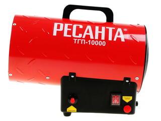 Тепловая пушка газовая Ресанта ТГП-10000