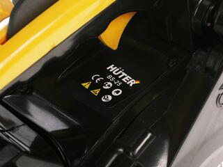 Бензопила Huter BS-25