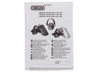 Наушники противошумные Oregon Q515060