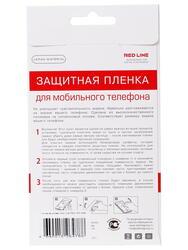 "5.5""  Пленка защитная для смартфона Meizu M2 Note"