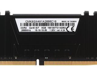 Оперативная память Corsair Vengeance LPX [CMK8GX4M1A2666C16] 8 ГБ