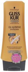 Бальзам для волос Gliss Kur Oil Nutritive