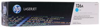 Картридж лазерный HP 126A (CE311A)