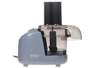 Кухонный комбайн Vitesse Vs-254 серый