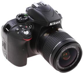 Зеркальная камера Nikon D3300 Kit 18-55mm VR AF-P черный