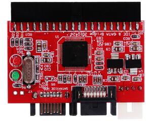 Конвертер двунаправленный DEXP IDE - SATA