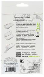 "5.5""  Пленка защитная для смартфона Asus ZenFone 3 ZE552KL"