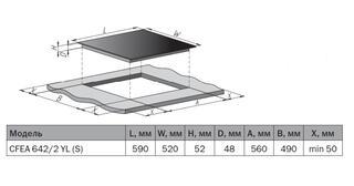 Электрическая варочная поверхность Pyramida VCH 642/2 UCC