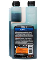 Масло Rezer REZOIL ULTRA 2T