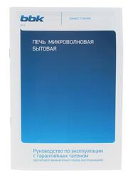 Микроволновая печь BBK 20MWS-712M/WB белый