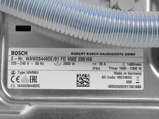 Стиральная машина Bosch WAW 28440 OE