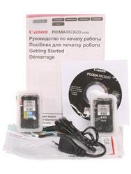 МФУ струйное Canon Pixma MG3640
