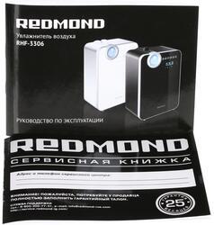 Увлажнитель воздуха Redmond RHF-3306