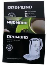 Электрочайник Redmond M170S SkyKettle черный