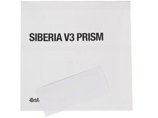 Наушники SteelSeries Siberia v3 Prism