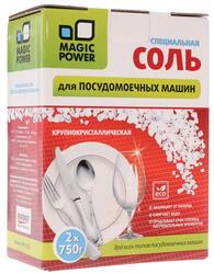 Соль для посудомоечных машин MAGIC POWER MP-2030