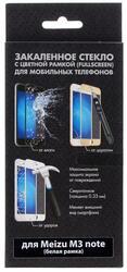 "5.5"" Защитное стекло для смартфона Meizu M3 Note"