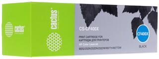 Картридж лазерный Cactus CS-CF400X