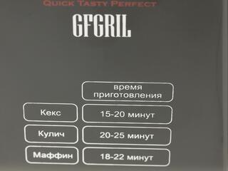 Кексница GFgril GF-025 Keks Express красный