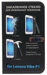 """5.5"""" Защитное стекло для смартфона Lenovo Vibe P1"""