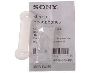Наушники Sony MDR-EX150W