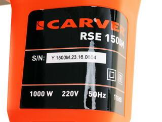 Цепная пила CARVER RSE 1500М