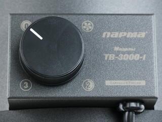 Тепловая пушка электрическая Парма ТВ-3000-1